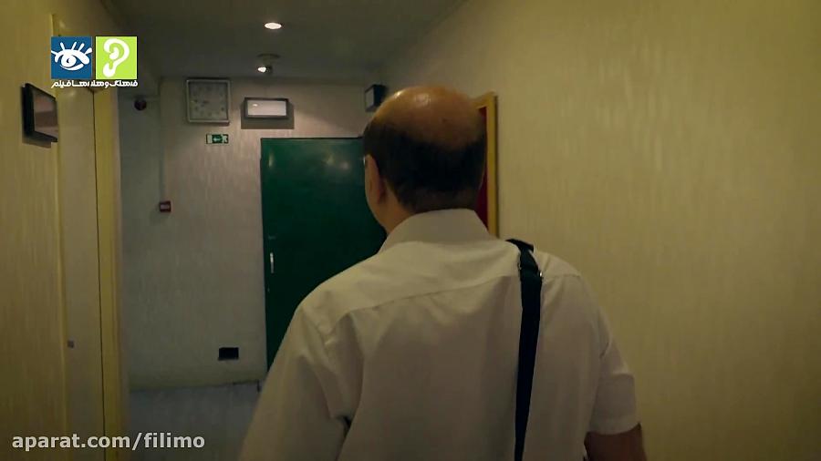 آنونس فیلم مستند «چهار فصل»