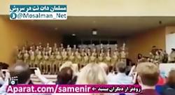 اجرای ترانه سلطان قلب ه...
