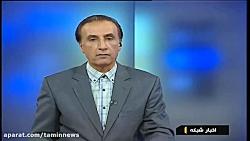 اعطای تسهیلات خرید کالای ایرانی و تأمین مسکن اجتماعی