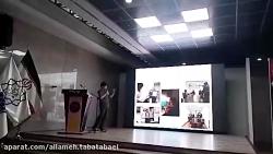 سخنرانی دانش آموز آبشن...