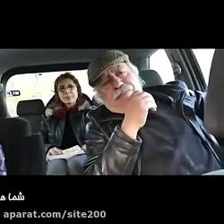 حرکات موزون پدر مادر گل...
