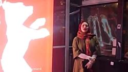 فیلم ایرانی جدید و متفا...