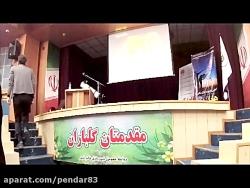 کیهان شناسی در هزاره سو...
