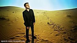 Sami Yusuf   سامی یوسف