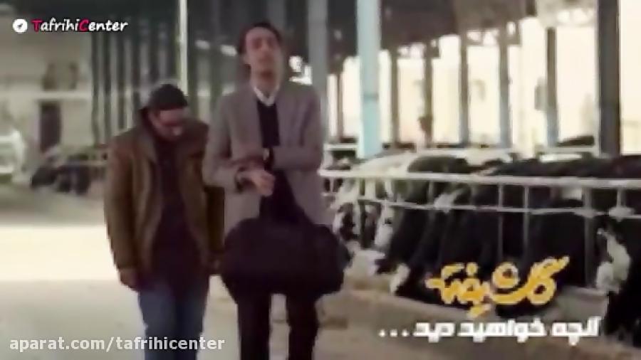 سریال گلشیفته قسمت هفتم 7