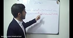 ویدیو آموزشی فصل اول ریاضی نهم -درس دوم