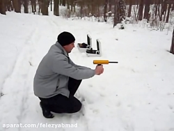 Detector AKS