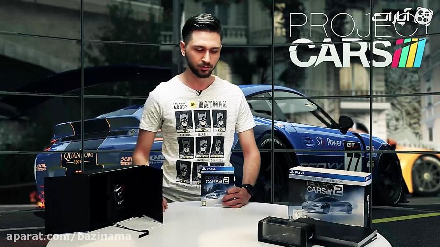 بازینما (19): آنباکسینگ Project Cars 2