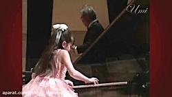 کنسرتو پیانو از موتزارت -توسط (umi) پیانیست کوچک -پیانو