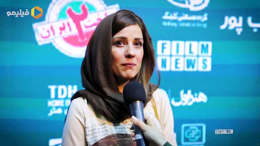 مصاحبه اختصاصی هفدانگ با سارا بهرامی دربارهٔ ساخت ایران