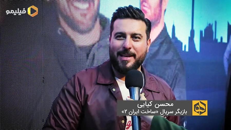 مصاحبهٔ اختصاصی هفدانگ با محسن کیایی دربارهٔ ساخت ایران