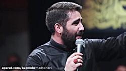 سلام آقا که الان رو به روتون-شهادت امام هادی ع-96-طاهری