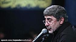روضه حضرت امام هادی ع-شب شهادت امام هادی ع-96-طاهری