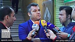 حواشی در مجمع انتخابات فدراسیون تیروکمان