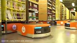 ویدیو حیرت انگیز از ربات های انبار دار شرکت بزرگ آمازون