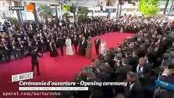 افتتاحیه جشنواره کن 2018