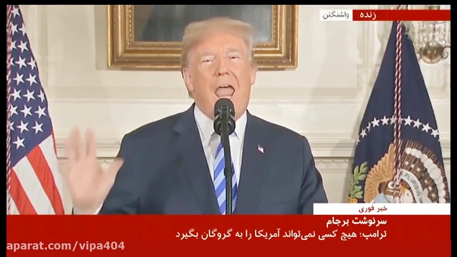 سخنرانی کامل ترامپ علیه ایران و خروج از برجام