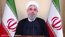 پیام تلویزیونی دکتر روحانی به مردم درباره برجام