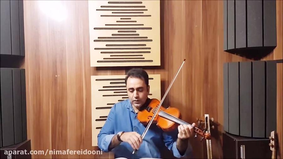 فیلم آموزش مثنوی ردیف دوم ابوالحسن صبا آواز بیات اصفهان ایمان ملکی ویولن