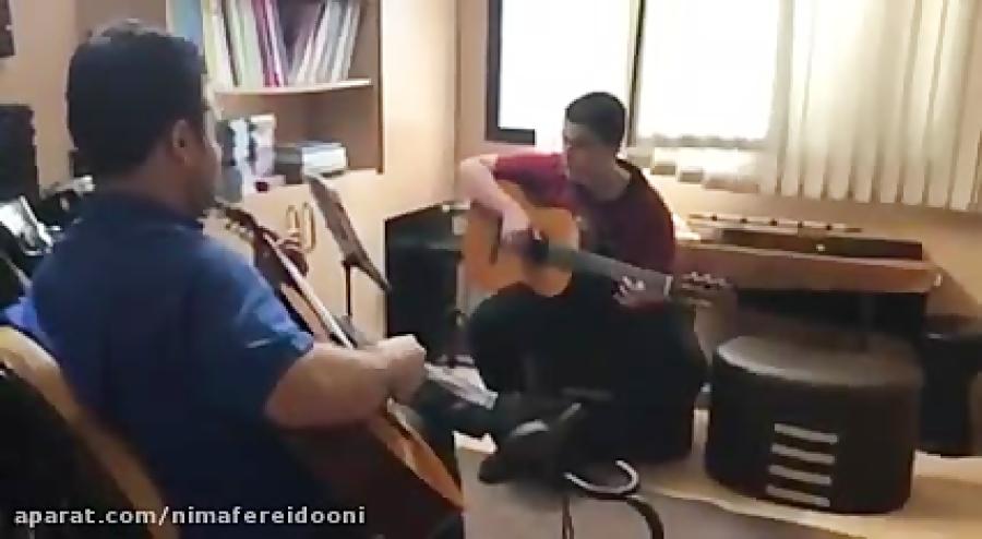 محمدحسن رحیمی ملودى و آكورد آهنگ ياس هنرجوی گیتار فرزین نیازخانی