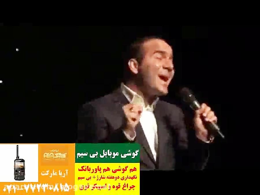 حسن ریوندی - فوق العده خنده دار