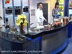 رستوران شانلی