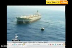 وجود هزاران چاه نفت و گاز در خلیج مکزیک و احتمال نشت
