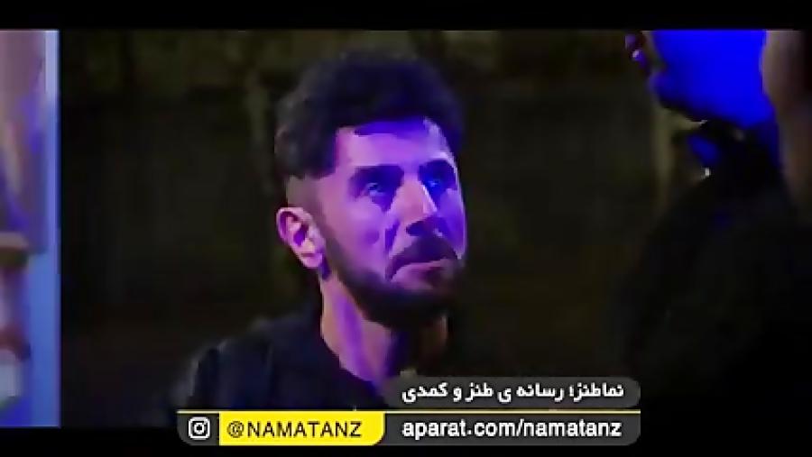 رقص محسن کیایی در سریال ساخت ایران 2