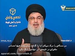 حزب الله لبنان در کدام حوزه انتخابیه شکست خورد؟