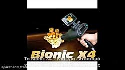 OKM Bionic X4,شعاع زن تصویری,0...