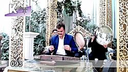 برگزاری عروسی مذهبی با ...