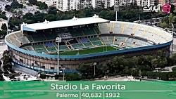 استادیوم های ایتالیا د...