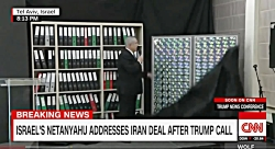 ایران دروغ گفت، البته ب...