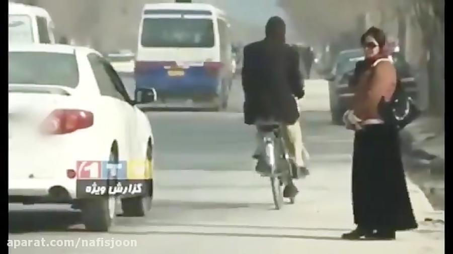 خیابان آزاری دختران در کابل