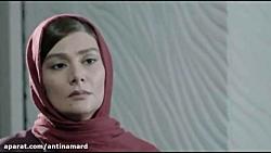 فیلم ایرانی جدید هاری ب...