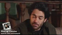 فیلم ایرانی جدید دلم می...