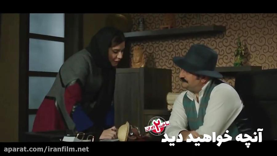 آنچه در قسمت سوم سریال ساخت ایران فصل دوم خواهید دید
