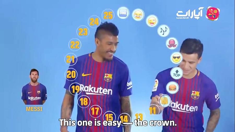 چالش جالب استیکر باشگاه بارسلونا با کوتینیو و پائولینیو