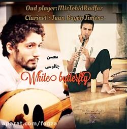 موسیقی White Butterfly از میر ...