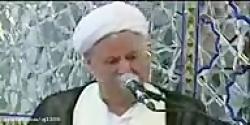 Z S: ⭕️ صحبت های شیخ اکب...