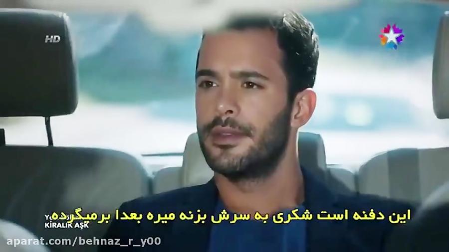 دفنه و عمر