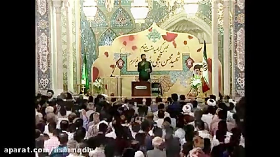 مداحی سید رضا نریمانی...شهید حججی و شهدای مدافع حرم