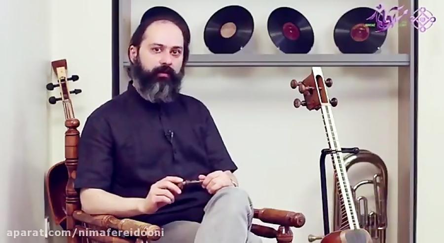گوشی روانکوک تار و کمانچه آوا ساز کوک آسان.mp4