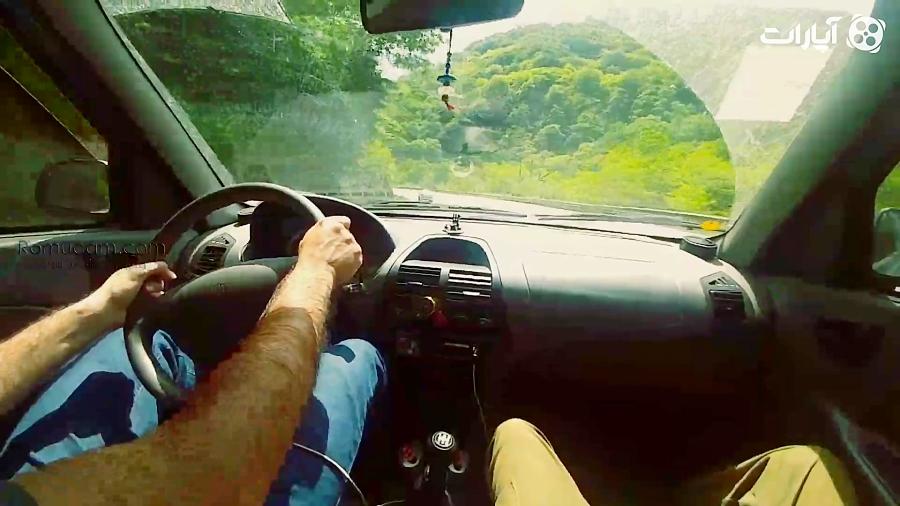 روموکم -گشت و گذاری در جاده های هراز.
