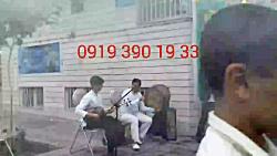 اجرای موسیقی سنتی زنده ...