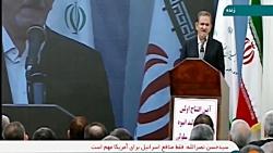 واکنش جهانگیری نسبت به انتقال سفارت آمریکا به قدس