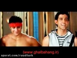 فیلم هندی نه تو میدونی ...