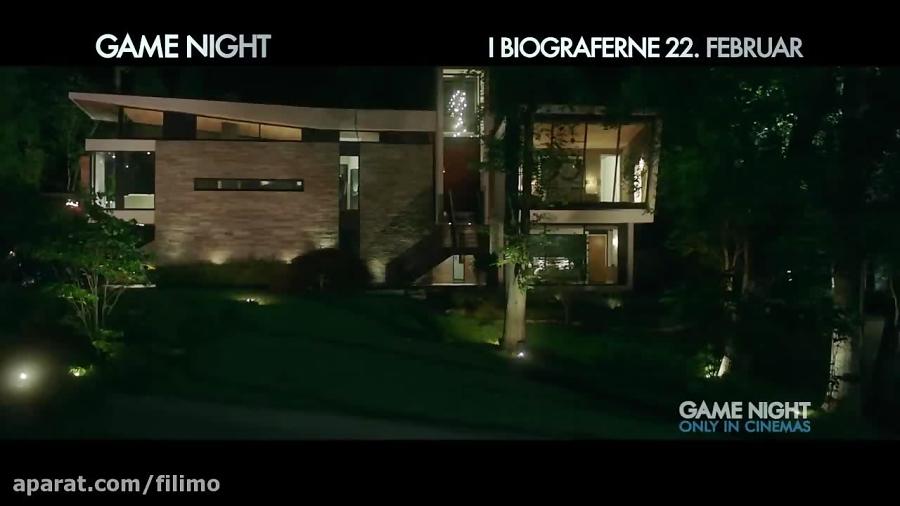 آنونس فیلم سینمایی «شب بازی»