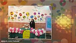 برگزاری جشن شکر گزاری آموزش قرآن ویژه پایه سوم