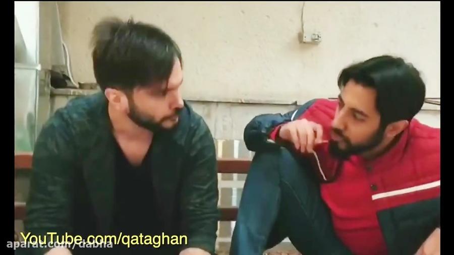 دابسمش سریال پایتخت از سلطان دابسمش ایران